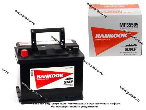 Аккумулятор HANKOOK 55Ач EN480 241x174x188 55565  L2 MF