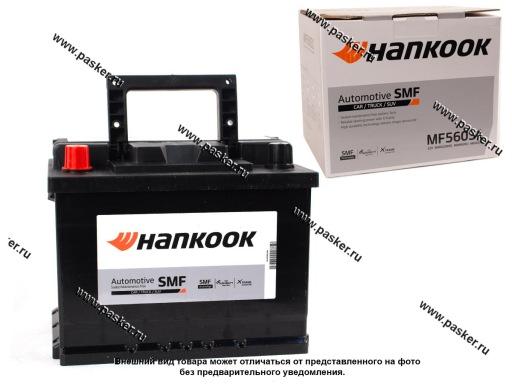 Аккумулятор HANKOOK 60Ач EN480 242x174x190 56031  L2 MF
