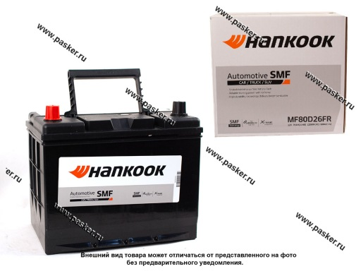 Аккумулятор HANKOOK 72Ач EN630 ASIA 260x173x225 обр/п 90D26L