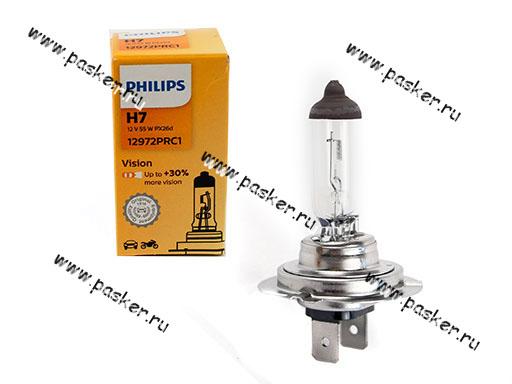 Лампа галоген 12V H7 55W PX26d Philips Vision +30% яркости 12972PRC1