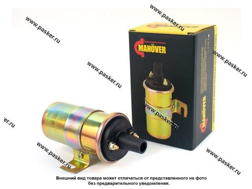 Катушка зажигания 2101-07 2121 маслянная MANOVER MR8007047