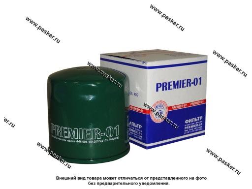 Фильтр масляный 2101-07 Ливны PREMIER ФМ008-1012005