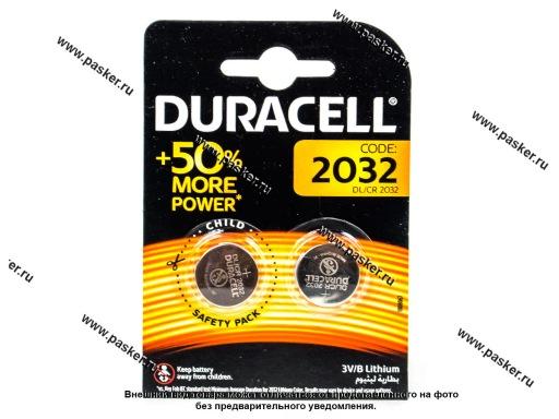 Батарейка DURACELL CR2032 2BL для брелока сигнализации