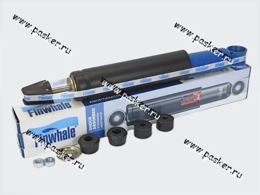 Амортизатор Волга задний Finwhale газовый 120622