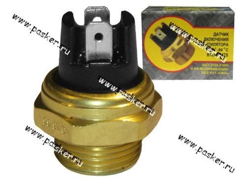 Датчик радиатора 2101-07,2121-213,М-2141,Таврия BAUTLER 82-87 пониженного режима BTL-8782TS
