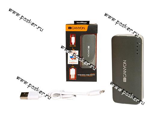 Аккумулятор портативный CANYON 4400/5000mAh серый SALE