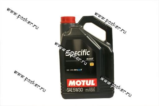 Масло Motul  5W30 Specific Dexos2 API SM/CF 5л син