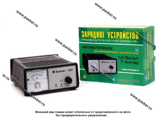Зарядное устройство Вымпел  PW-265