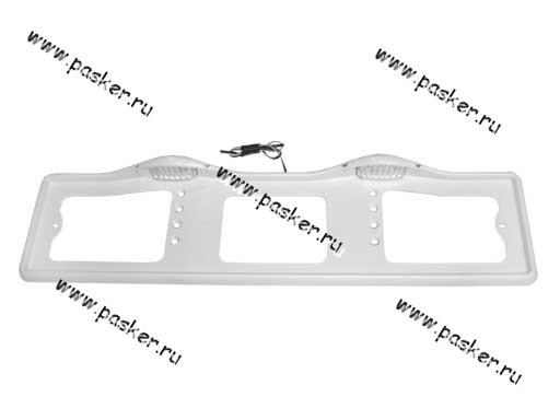 Рамка заднего номерного знака подсветка верхняя белая АВ001-б