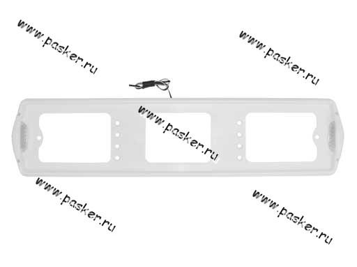 Рамка заднего номерного знака подсветка боковая белая АВ002-б