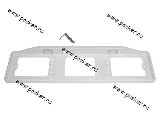 Рамка заднего номерного знака подсветка сплошная белая АВ003-б