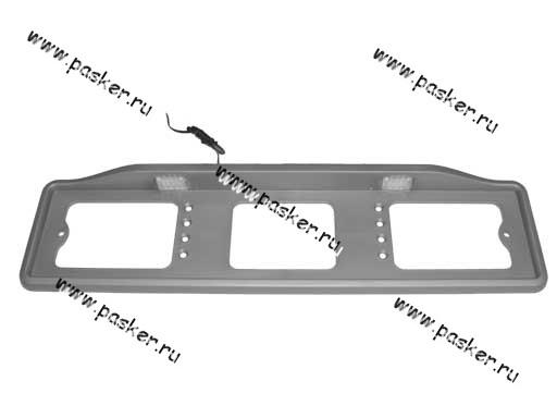 Рамка заднего номерного знака подсветка сплошная серая АВ003-с