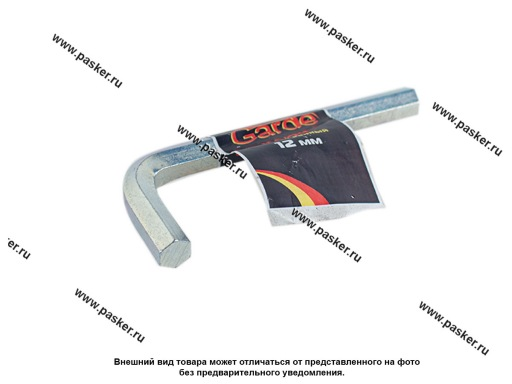 Ключ шестигранный 12мм  для слива масла ВАЗ Garde G1240
