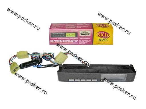 Компьютер маршрутный 21083-099,2115 БК-16 для всех контроллеров