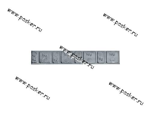 Грузик балансировочный самоклеящийся широкие 5гр 10гр по 4шт