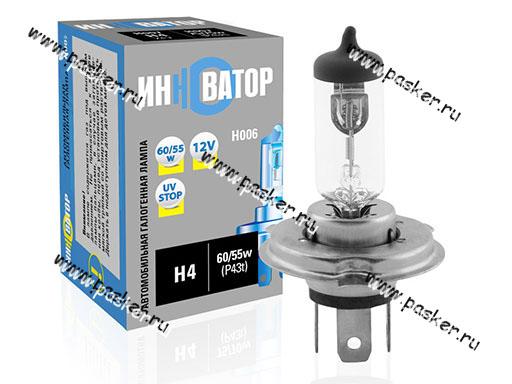 Лампа галоген 12V H4 60/55W P43t Новатор/Инноватор ИН006