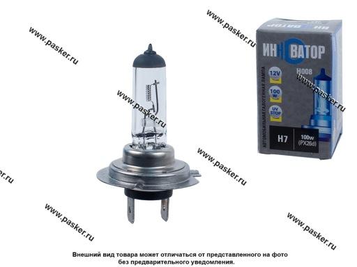 Лампа галоген 12V H7 100W PX26d Новатор/Инноватор ИН008