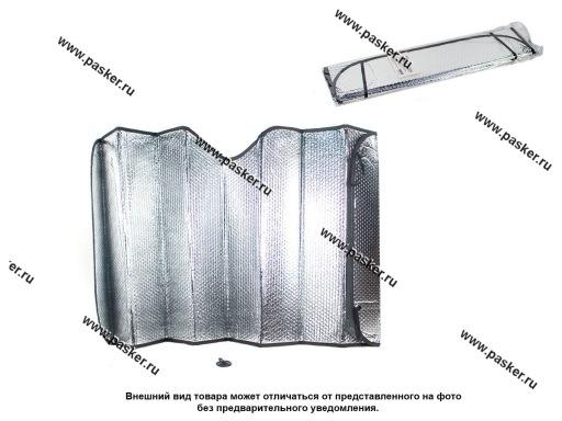 Шторка солнцезащитная Garde на лобовое стекло 130 х 60 см двухсторонняя фольга SHS13060
