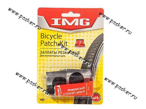 Ремкомплект для ремонта шин IMG V881/M8810 велосипедных