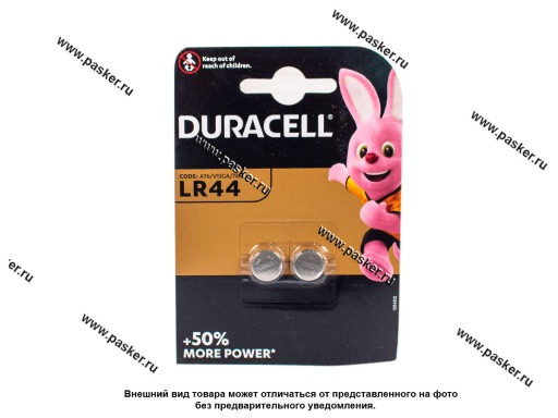 Батарейка DURACELL LR44-2BL