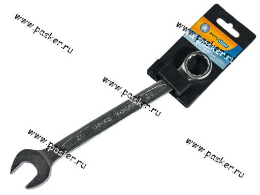 Ключ комбинированный 20 Autoluxe CrV