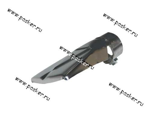 Насадка на глушитель С-215 D-38-47 болты
