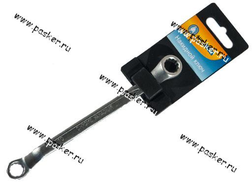Ключ накидной 10х11 Autoluxe
