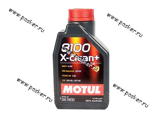 Масло Motul  5W30 8100 X-clean+ ACEA C3 LL-04 M 1л син