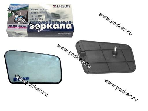 Зеркальный эл-т 2108-099 ERGON левый/правый с рамкой антиблик синий