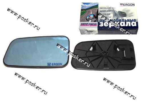 Зеркальный эл-т 2110 ERGON левый/правый с рамкой антиблик синий