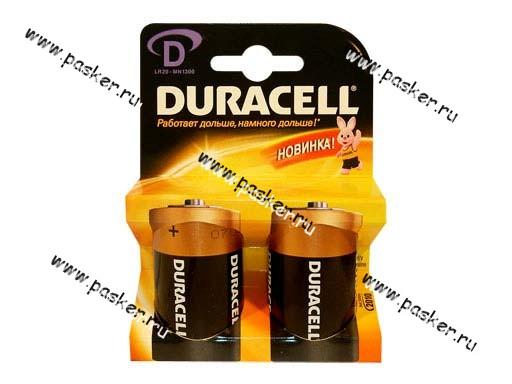Батарейка DURACELL LR20 D BL-2