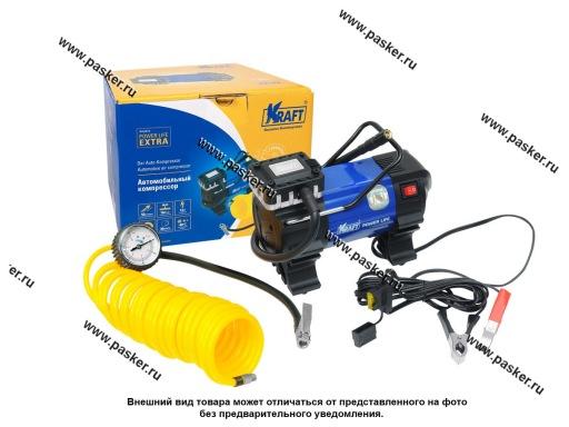 Компрессор KRAFT Power Life EXTRA 50 л/мин 10 АТМ 800029