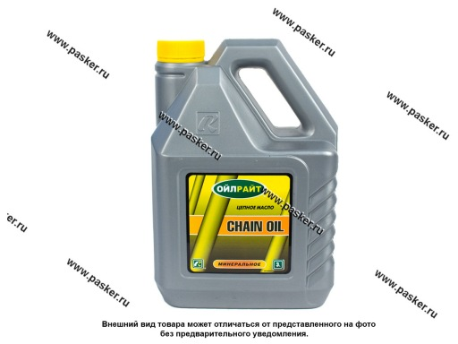 Масло OIL RIGHT цепное CHAIN OIL 3л