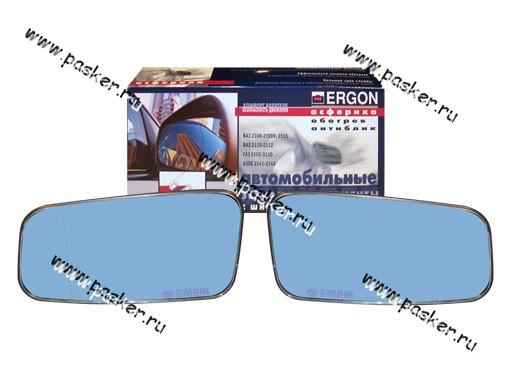 Зеркальный эл-т 2110 ERGON левый/правый с рамкой антиблик синий обогрев асферика