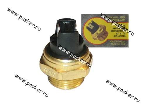 Датчик радиатора 2106 ГАЗ дв 406,Таврия BAUTLER 87-92 BTL-9287TS