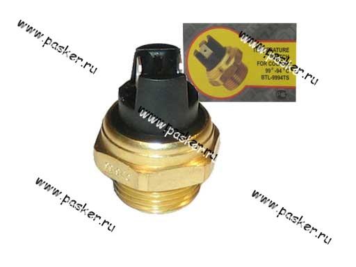 Датчик радиатора 2108,2110,ОКА BAUTLER 94-99 BTL-9994TS