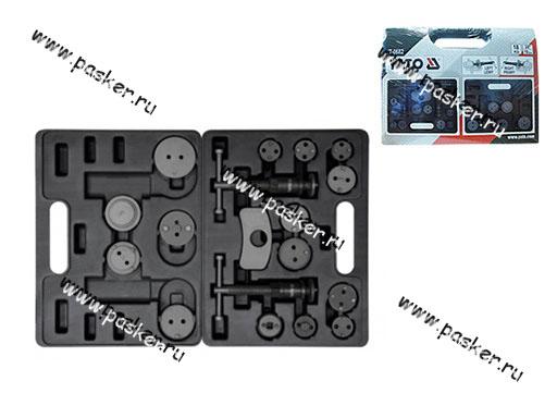 Инструмент для возврата поршней дисковых тормозных механизмов 18 предметов YATO