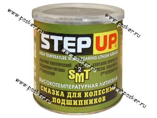 Смазка Высокотемпературная для подшипников ступиц STEP-UP 1608 с SMT 453гр