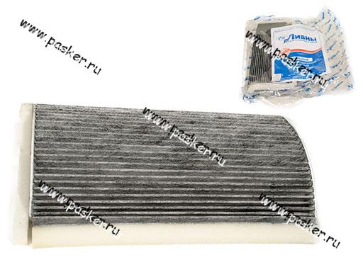 Фильтр салонный 2108-099 Ливны угольный 100-1109080