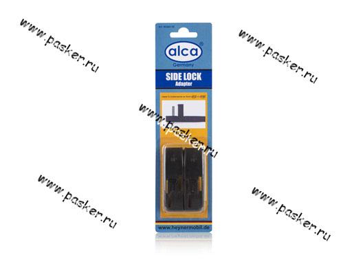 Адаптер для щеток стеклоочистителя ALCA SIDE LOCK с боковым замком 2шт