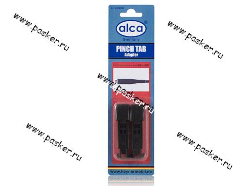 Адаптер для щеток стеклоочистителя ALCA PINCH TAB с защелкой 2шт