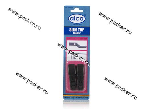 Адаптер для щеток стеклоочистителя ALCA/HEYNER SLIM TOP 2шт