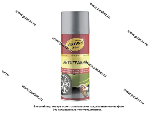 Антикоррозийное покрытие Антигравий Астрохим AC-478 520мл серый аэрозоль