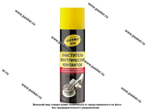 Очиститель электрических контактов Астрохим AC-432 335мл аэрозоль