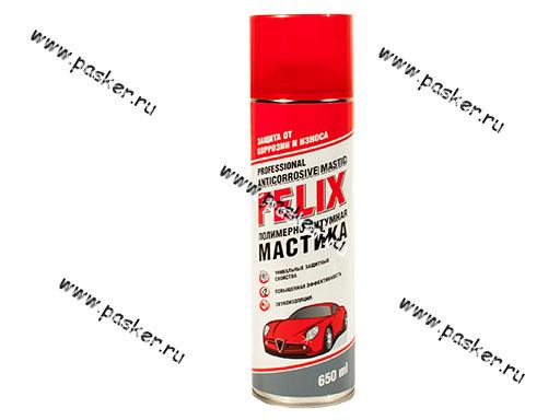 Антикоррозийная Мастика FELIX 650мл полимерно-битумная аэрозоль