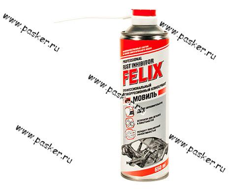 Антикоррозийное покрытие Мовиль FELIX 650мл аэрозоль