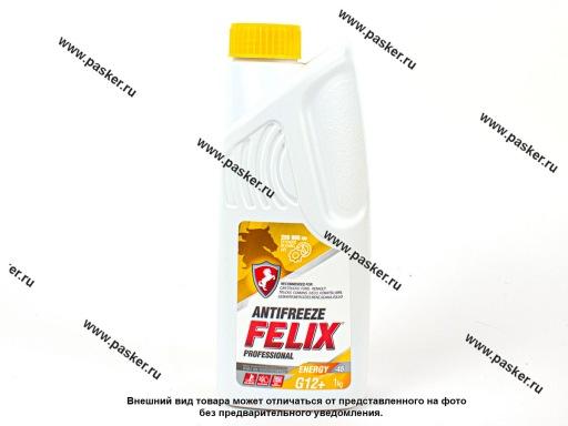 Антифриз FELIX Energy 1кг желтый