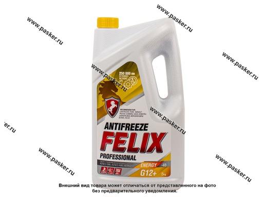Антифриз FELIX Energy 5кг желтый