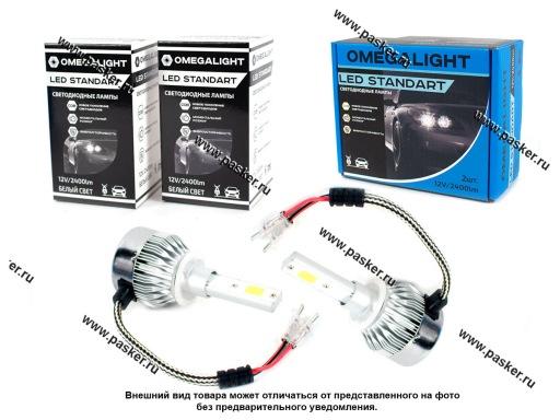Лампа светодиод 12V H27 LED Omegalight Standart 2400Lm