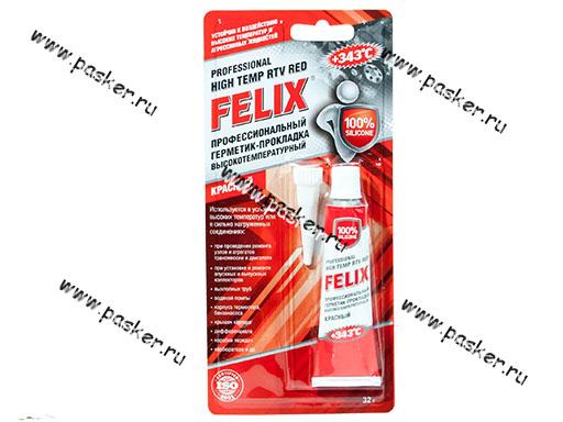 Герметик FELIX 32гр высокотемпературный красный